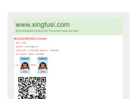 xingfusi.com
