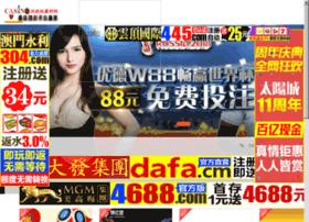 xingfuw.net