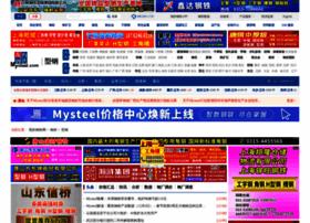 xinggang.mysteel.com