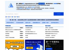 xingguangduanhao.com