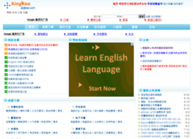 xingkoo.com