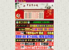 xinglala.com