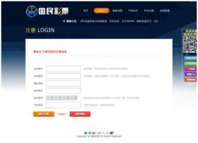 xinglonggo.com