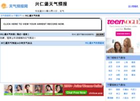 xingrenbao.tqybw.com