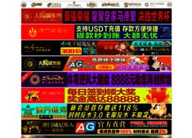 xingu168.com