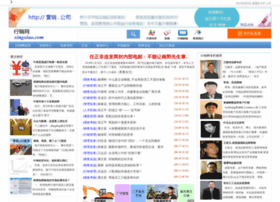 xingxiao.com