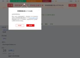 xingxing5421.blog.163.com