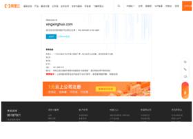 xingxinghuo.com
