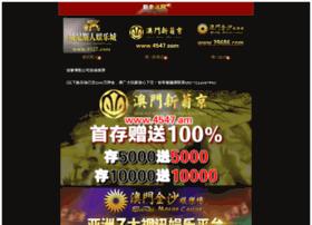 xingya88.com