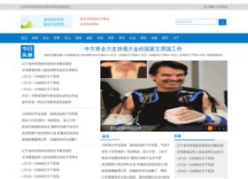 xingyuntkd.com