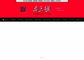 xingzhilian.net