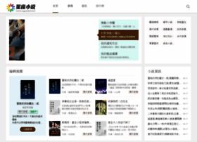 xingzuo520.com