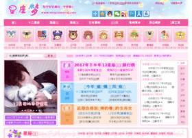 xingzuomeng.com