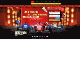 xinhai-co.com