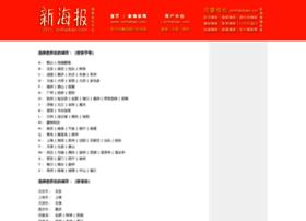 xinhaibao.com