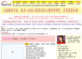 xinhanglu.com