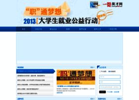xinhua.job1001.com