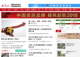 xinhua08.com.cn