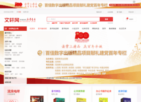 xinhuabookstore.com