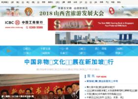 xinhuanet.com.sg