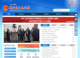 xinhui.gov.cn