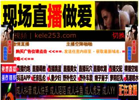 xinj.org