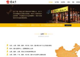xinjiang.gongtianxia.com