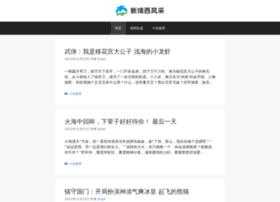 xinjingxi.com