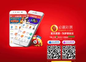 xinjs.net