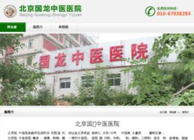 xinju.org