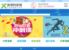 xinkb.org