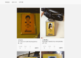 xinlang.sinaapp.com