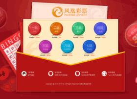 xinlanghl.com