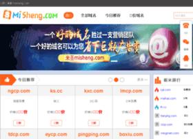 xinlecaipiao.com