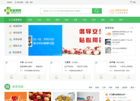 xinli.9939.com