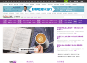 xinli.familydoctor.com.cn