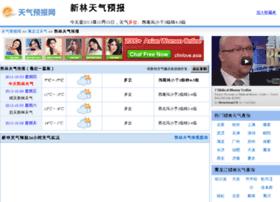 xinlin.tqybw.com