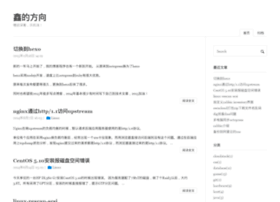 xinlogs.com