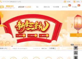 xinlongct.com