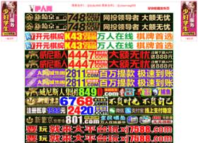 xinmei520.cn