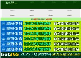 xinmiaomu.com