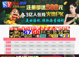 xinmn.com