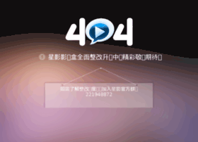 xinmov.com