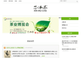 xinmucha.com