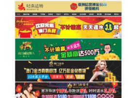 xinnenggao.com
