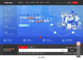 xinnet.cn