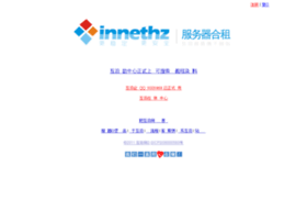 xinnethz.com