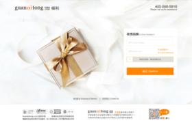 xinnian.4008885818.com