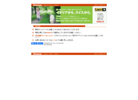 xinomac.co.jp