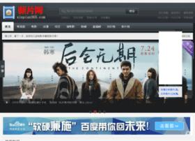 xinpian365.com